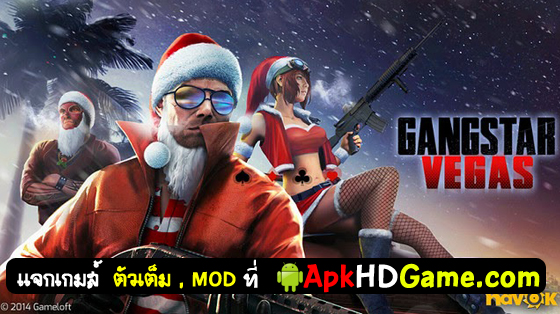 Gangstar Vegas 1.7.0g MOD APK + SD DATA Files (Unlimited Money, VIP GOLD STATUS)