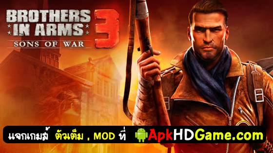 ‪Brothers In Arms 3‬ Pro .apk