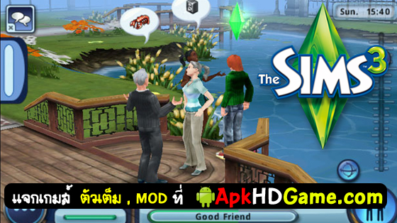 TheSims3‬ Mod  Unlimited Money .apk โกงเงิน