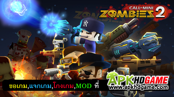 Call of Mini™ Zombies 2 V2.1.2 Mod Unlimited tcoins & tcrystal & tvoucher .apk