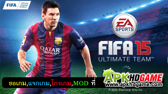 FIFA 15 Ultimate Team v1.2.2 Apk + Data + English Speech Android