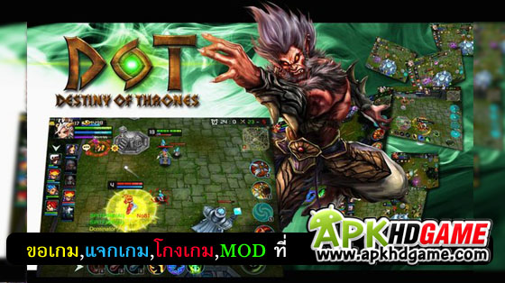 dot apkhdgame.com Mod Money Unlimited