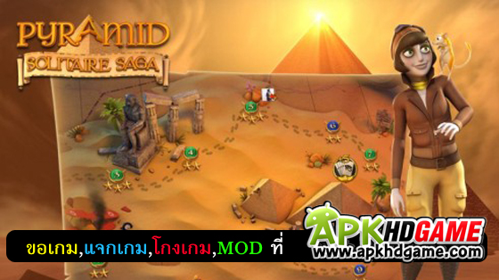 Pyramid solitaire saga Mod 1.14.0 Unlimited Lives Unlimited Boosters