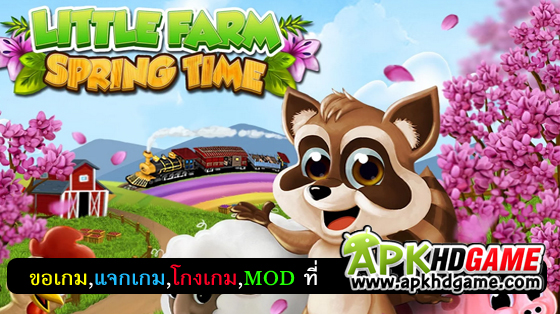 little farm springtime Mod Unlimited Money apk โกงเงิน Offline Hack เกมส์ใหม่ๆ-Recovered-Recovered