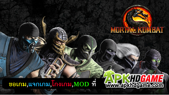 mortal kombat x mobile hack android