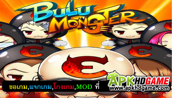 bulu monster mod apk unlimited everything