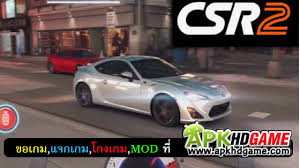 csr 2 mod unlimited keys apk