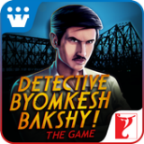 Icon Detective Byomkesh Bakshy