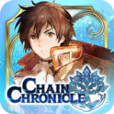 Chain Chronicles
